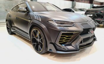 Lamborghini Urus in Dubai at Vip Motors.