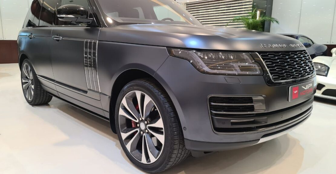 Land-Rover-Range-Rover-Grey-2020-Front-Side-View-Vip-Motors
