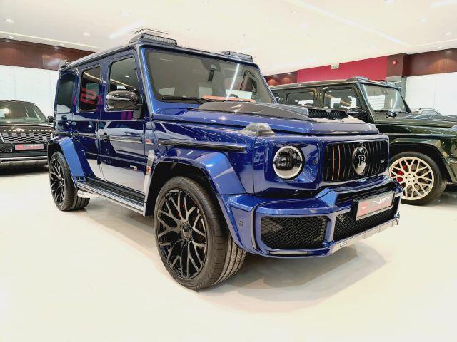 Mercedes G700 For Sale in Dubai - Vip Motors