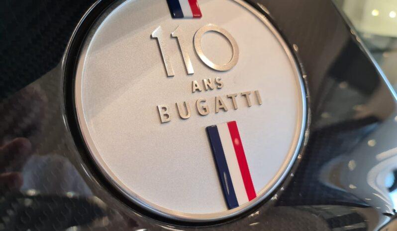 BUGATTI CHIRON 1 OF 20, 2020 full